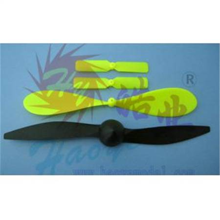 HY001-00501A~03  Slow Fly Propellers (electric motors)
