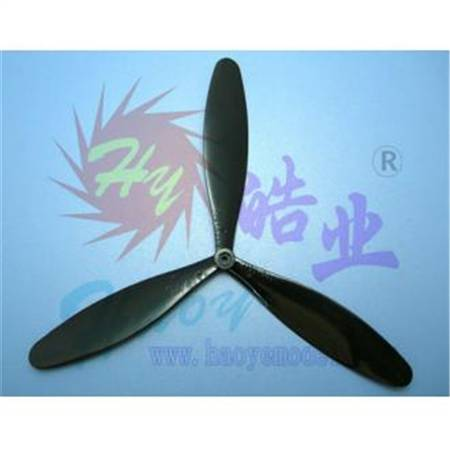 HY001-00801  3-Blade Propeller (electric motors)