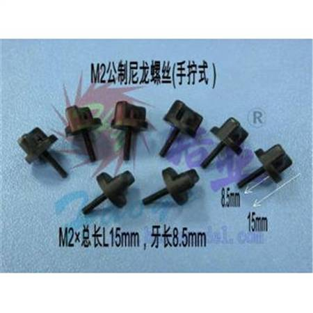 HY009-00212~00214  Nylon Thumb Screws