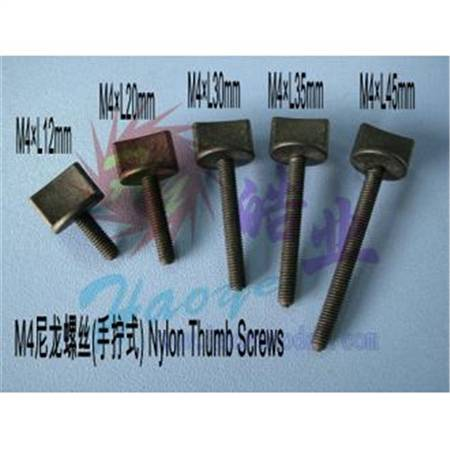 HY009-00206A~00211A  Nylon Screws
